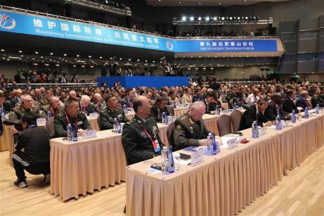 Beijing Military Forum